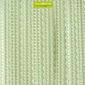 Светло-зеленый 5850